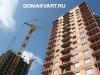 Новочеркасскnet  форум города Новочеркасска